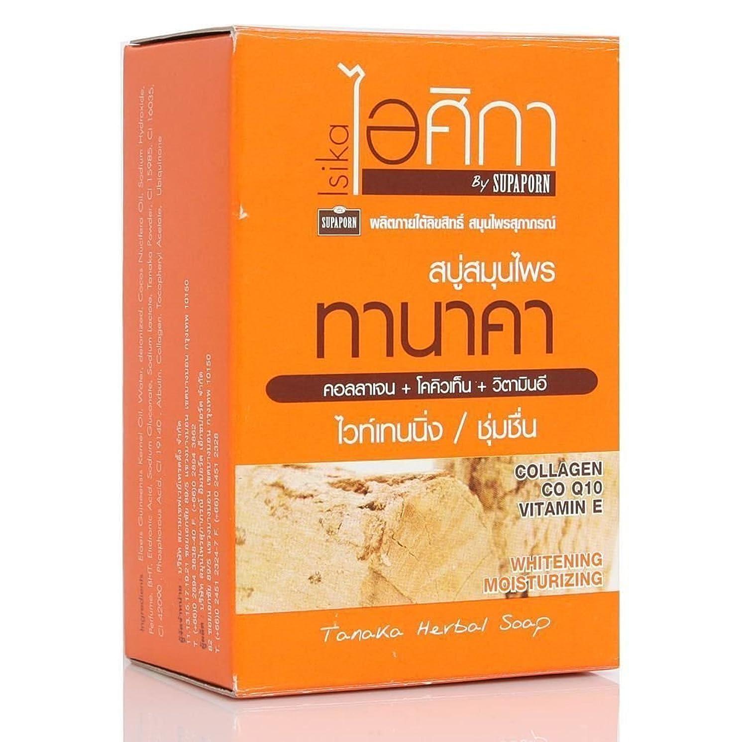 強化するセマフォ小切手Isika TANAKA Collagen CO Q10 Vitamin E Skin Whitening Moisturizer Herbal Soap 100g./3.5oz.