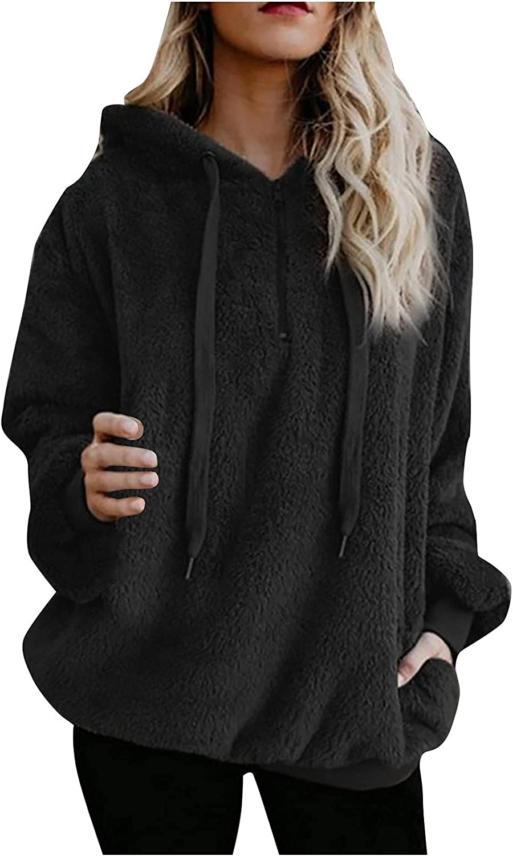 Long Sleeve Fleece Jacket Sweater, Women Hooded Sweatshirt Coat Winter Warm Wool Zipper Coat Outwear