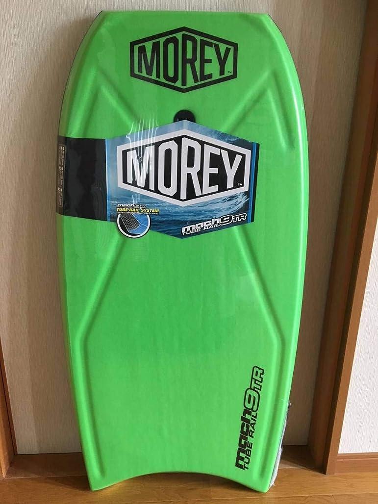 未亡人代替案記者MOREY MACH 9TR モーレー ボディボード 42.5インチ リーシュ コード付 グリーン