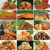 uchipac レトルトおかず15品目セット [非常食にも使える] 保存料 着色料 無添加・国産野菜使用・常温保存 賞味期限 1年 【非常食・常備食・手土産・贈り物】