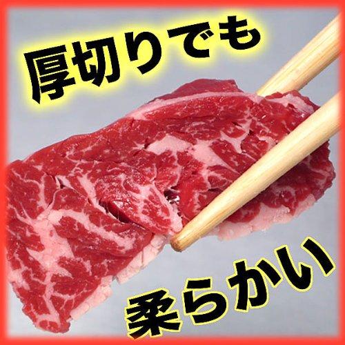 穀物牛 ハラミ サガリ 焼肉用 300g