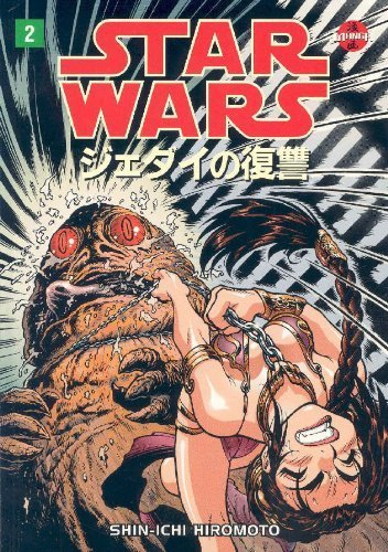 Star Wars: Return of the Jedi (Manga) by George Lucas (1999-08-04)