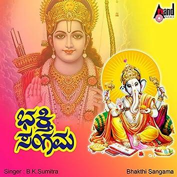 Bhakthi Sangama