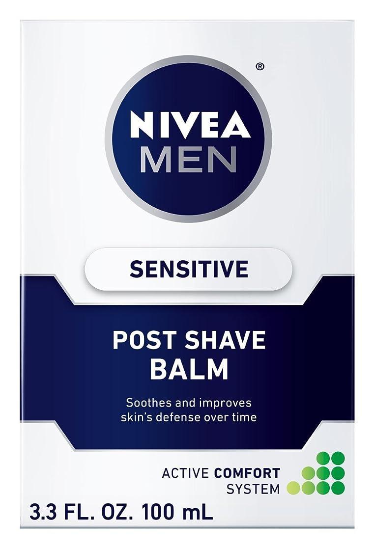 ピンアイスクリーム【海外直送】 男性用ニベア 敏感肌用 アフターシェーブバーム(100ml) Nivea for Men Sensitive Post Shave Balm (3.3oz)