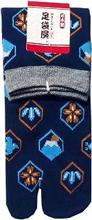 足袋屋 レディース 亀甲 六角形 富士 桜 柄 足袋 クルー 丈 ソックス (婦人 日本製 靴下) 22-25cm