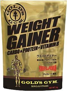 ゴールドジム(GOLD'S GYM) ウエイトゲイナー チョコレート風味1kg