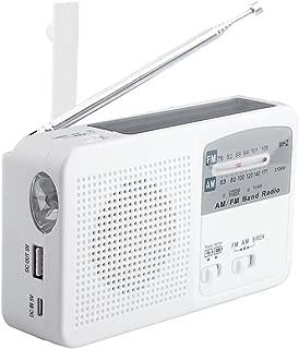 smart-life ポータブルラジオ FM/AM/対応 500MaH大容量バッテリー防災ラジオ ワイドFM対応ラジオ スマートフォンに充電可能 手回し充電/太陽光充電対応/乾電池使用可能【日本語説明書付き】 (ホワイト)