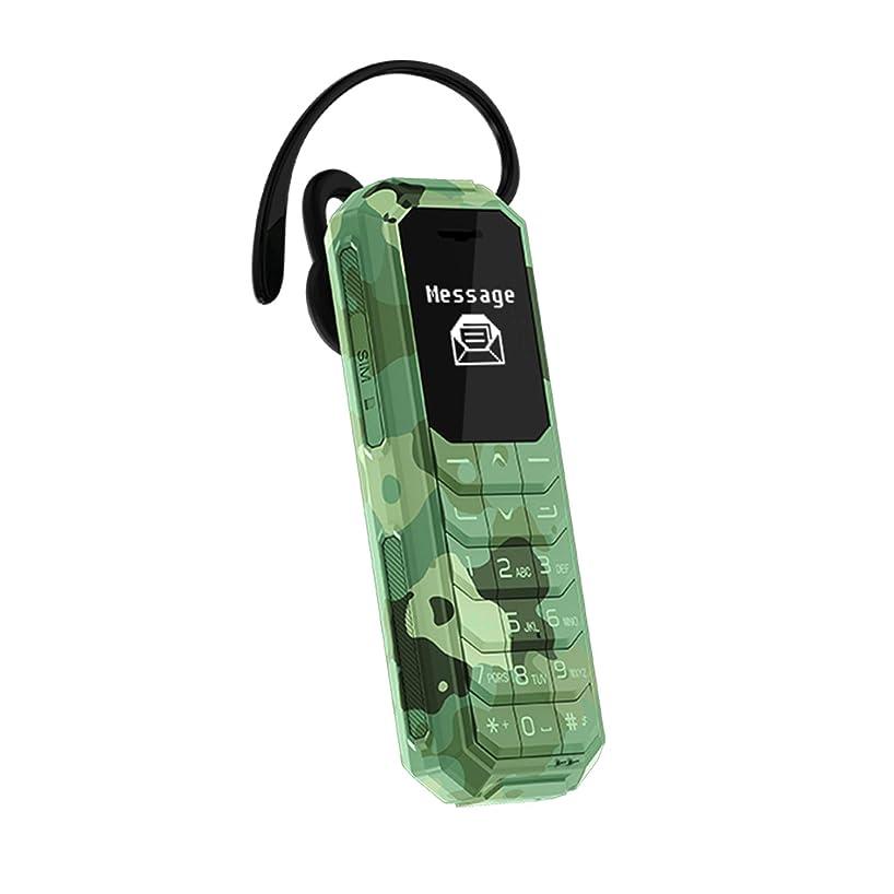 Pocket Mini Celular Phone KK2 Wireless Headset Bluetooth Dialer Magic Vioce Change Smallest Size Mobile Phone (Green Camo)
