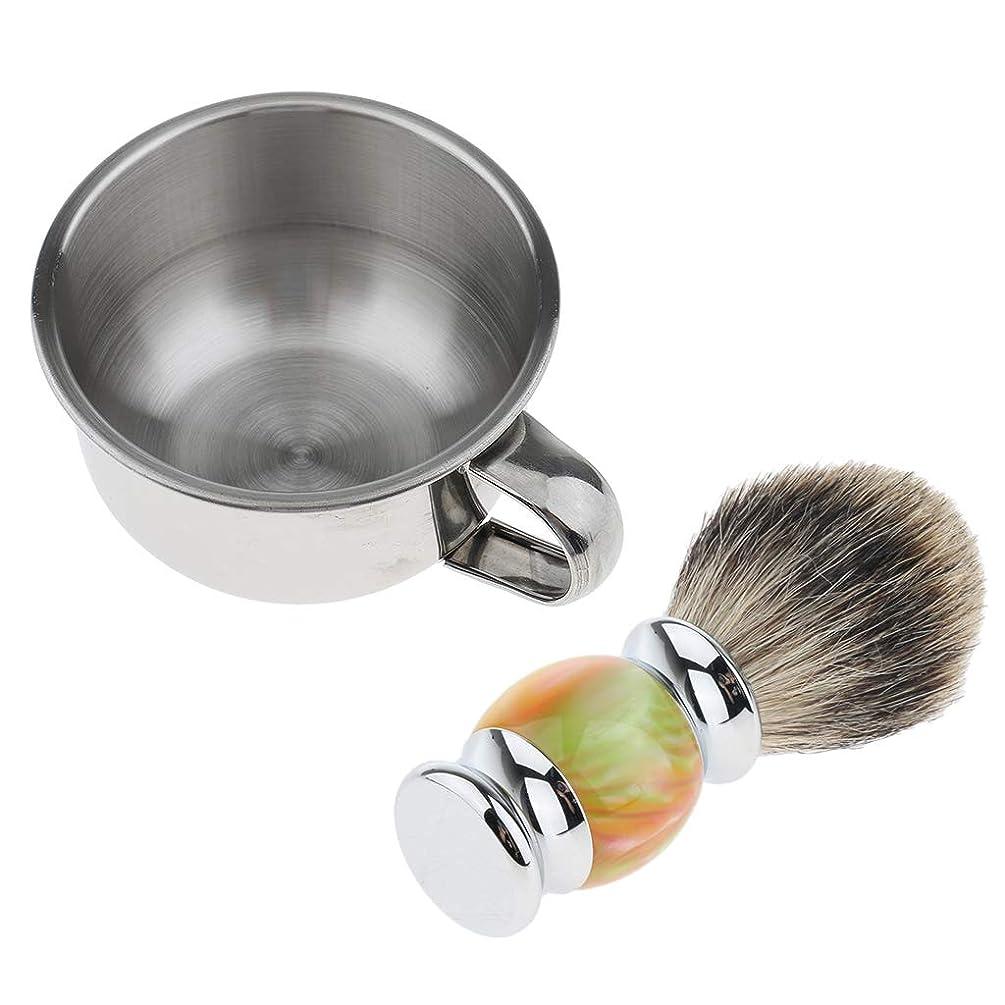 ポジティブ休憩滑るメンズ シェービングブラシ ソフト シェービングカップ ステンレス サロン 髭剃りツール 使いやすい