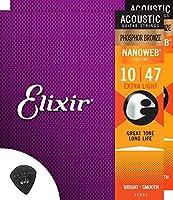 Elixir エリクサー フォスファーブロンズ アコースティック ギター 弦 2 セット スーパー ライト 010-047 ナノウェブ コーティング 弦+ Musent ピック 1枚付 お試しセット 16002-2P