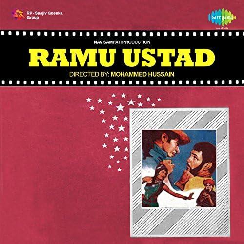 Raj Ratan