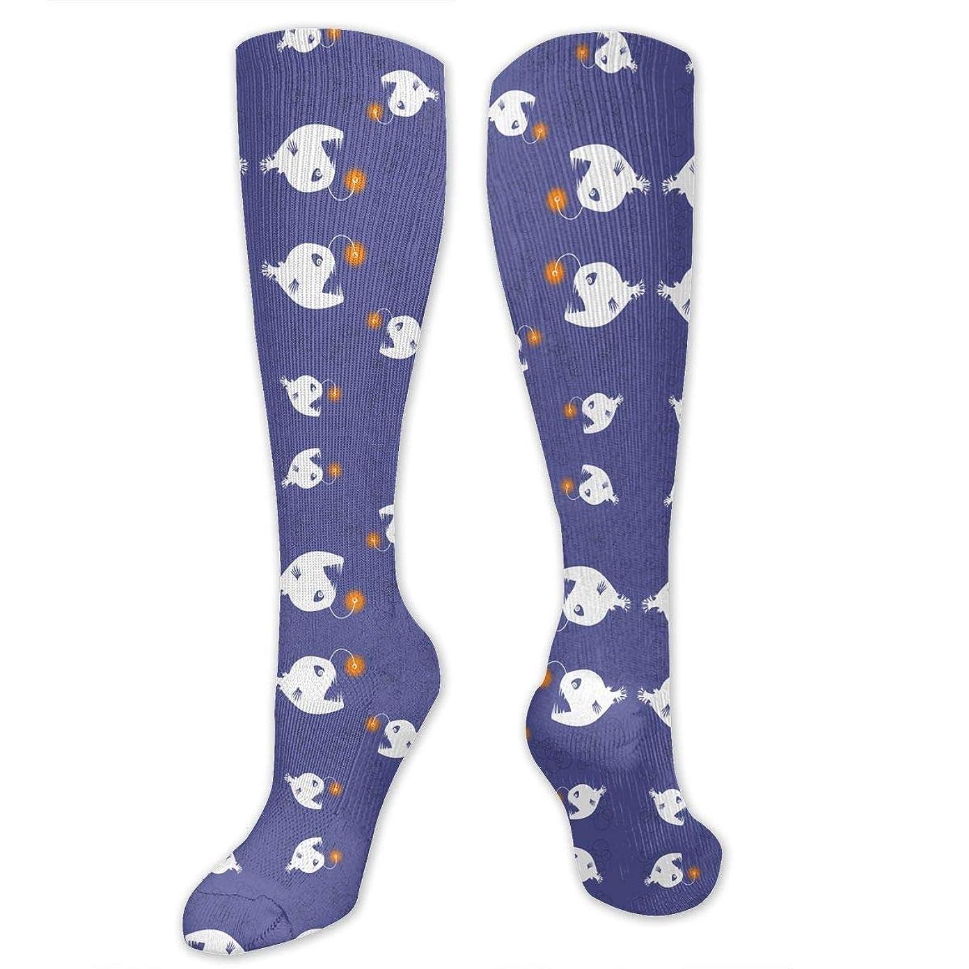 紫のサービス郵便屋さん靴下,ストッキング,野生のジョーカー,実際,秋の本質,冬必須,サマーウェア&RBXAA Angler Fish Socks Women's Winter Cotton Long Tube Socks Cotton Solid & Patterned Dress Socks