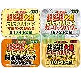[4品種] ペヤング 超超超大盛り GIGAMAX やきそば [マヨネーズMAX×1個/ガーリックパワー×1個/関西風天かす×1個/納豆キムチ味×1個] 4種セット (計4食)