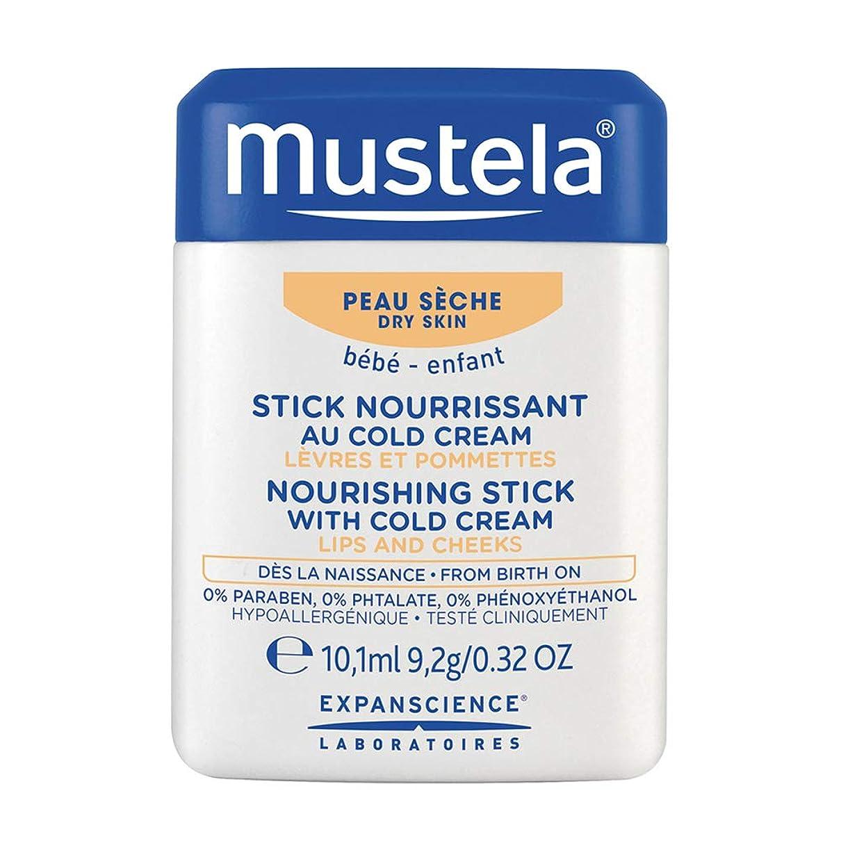 動機付けるスピン驚きムステラ Nourishing Stick With Cold Cream (Lips & Cheeks) - For Dry Skin 9.2g/0.32oz並行輸入品