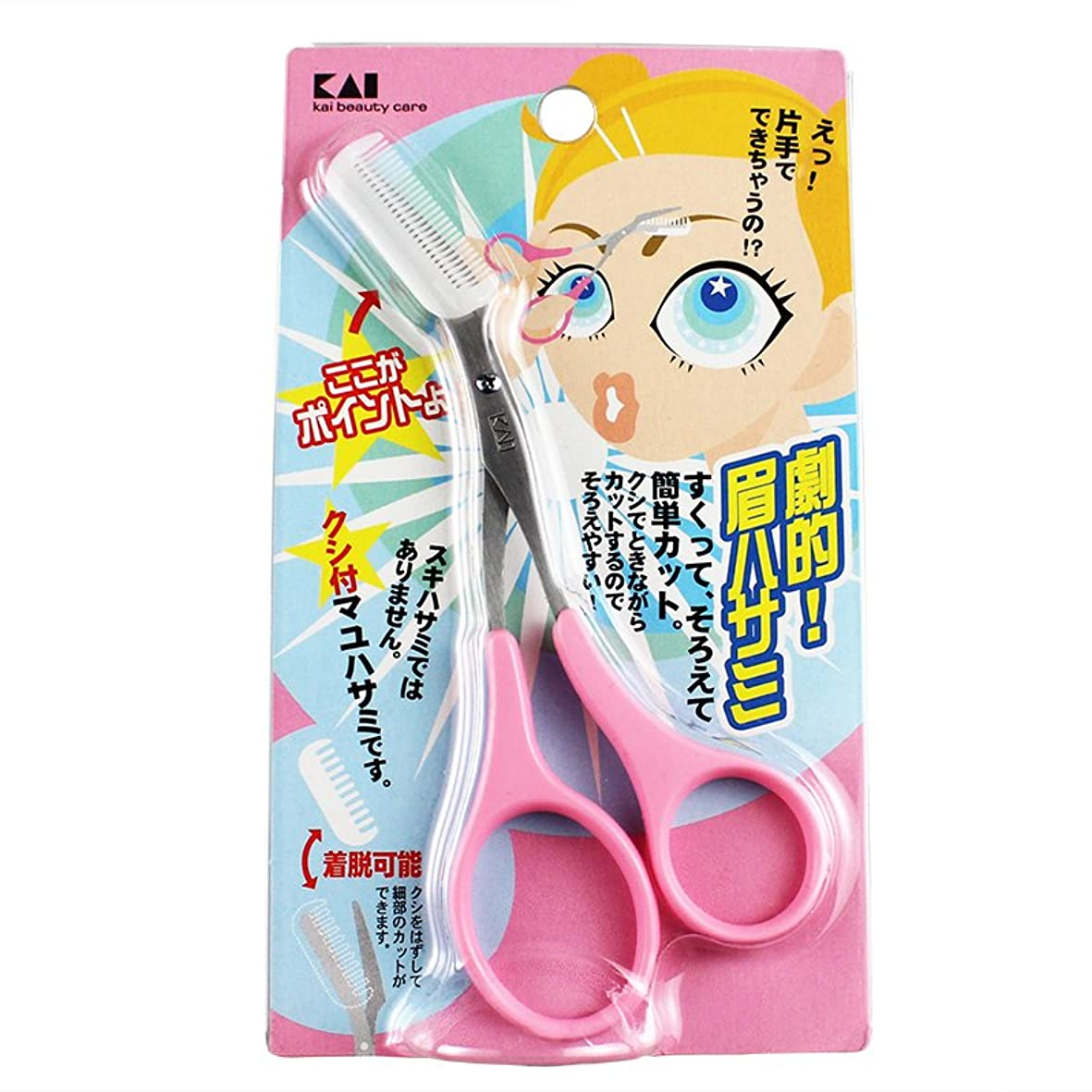 経営者識字ミントKQ-809 クシ付きマユハサミ ピンク