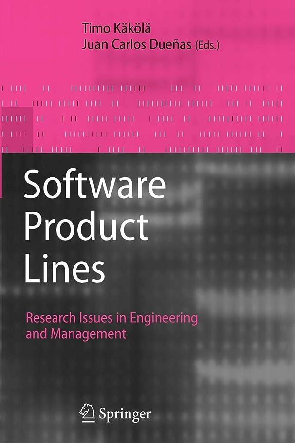 前書き帽子オリエンテーションSoftware Product Lines: Research Issues in Engineering and Management