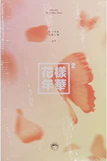 BTS KPOP [Peach Ver.] In The Mood For Love PT.2 BANGTAN BOYS 4th Mini Album CD + Photobook +Photocard
