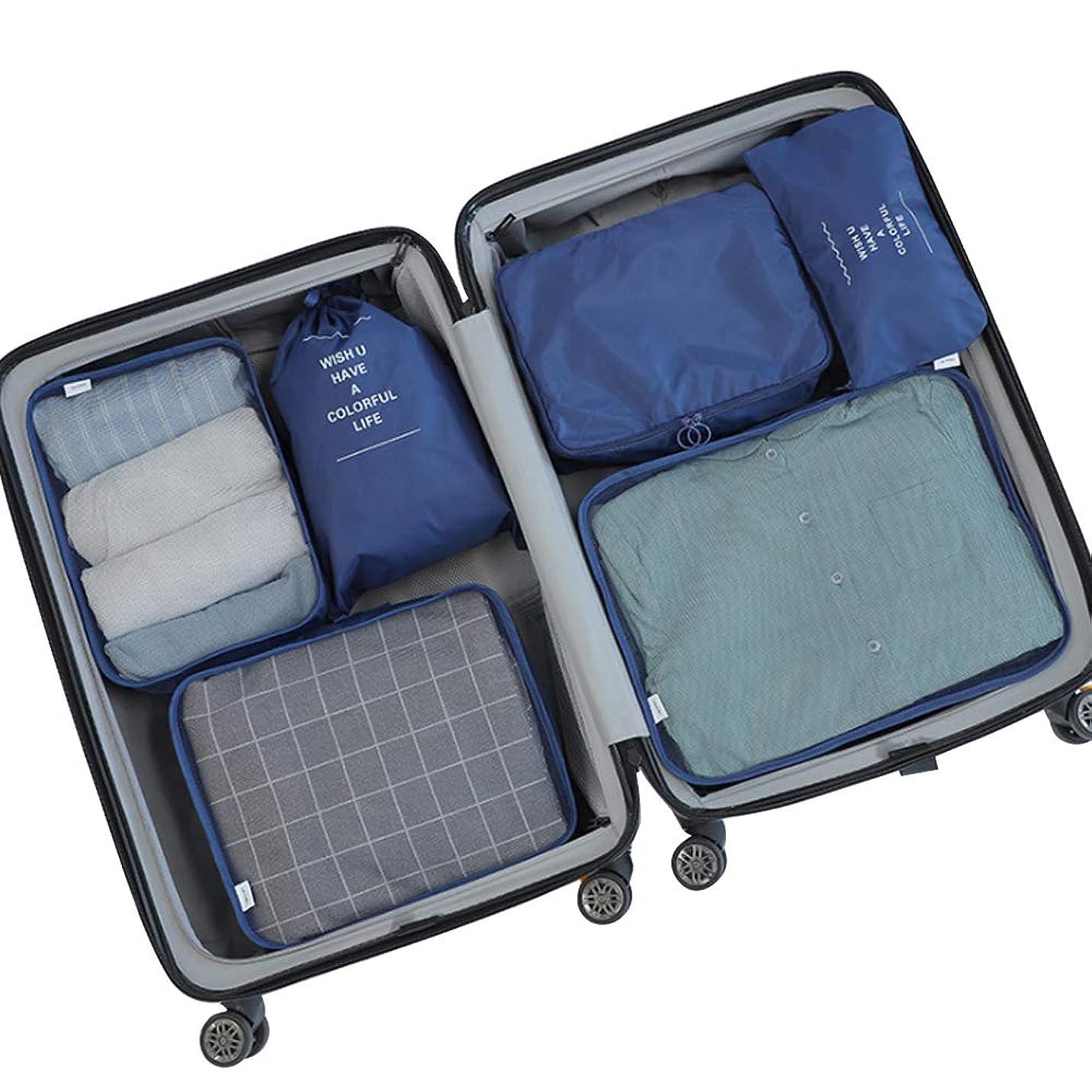 ハグかごパックトラベルポーチ 6点セット 収納ポーチ 旅行用 衣類 バッグ ケース 化粧ポーチ メンズ 大容量 防水