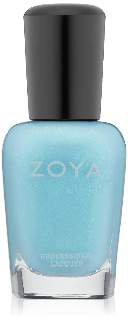 作者屋内窓ZOYA ゾーヤ ネイルカラー ZP772 RAYNE レイン 15ml 2015Spring  Delight Collection ターコイズブルー マット?パール 爪にやさしいネイルラッカーマニキュア
