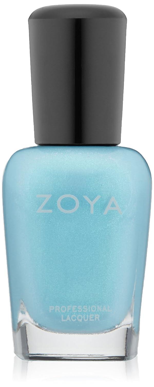 ZOYA ゾーヤ ネイルカラー ZP772 RAYNE レイン 15ml 2015Spring  Delight Collection ターコイズブルー マット?パール 爪にやさしいネイルラッカーマニキュア