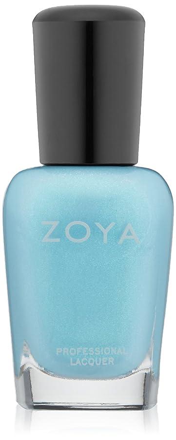 慣性樹木サージZOYA ゾーヤ ネイルカラー ZP772 RAYNE レイン 15ml 2015Spring  Delight Collection ターコイズブルー マット?パール 爪にやさしいネイルラッカーマニキュア