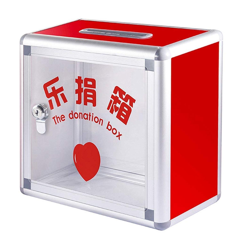 提案ボックスウォールクレーム提案ボックスレターボックスメールボックス屋外ドア(色:A)