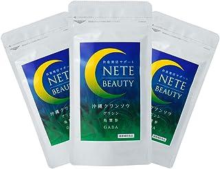 【3袋セット】URECI ネテビューティー (90粒入) クワンソウ グリシン ギャバ GABA 国産 サプリ サプリメント
