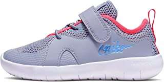 Nike Flex Contact 3 JDI (PSV) Little Kids Cj7206-500