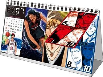 コミックカレンダー2014 『黒子のバスケ』卓上型 (コミックカレンダー2014) (ジャンプコミックス)