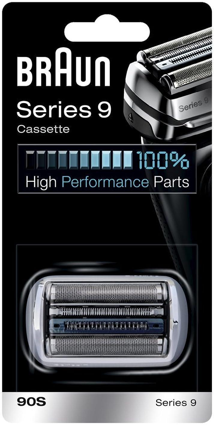 後退する湿度ヘルパーBraun 90S シリーズ9電気かみそりのための銀箔カッターヘッドパック 90S [並行輸入品]