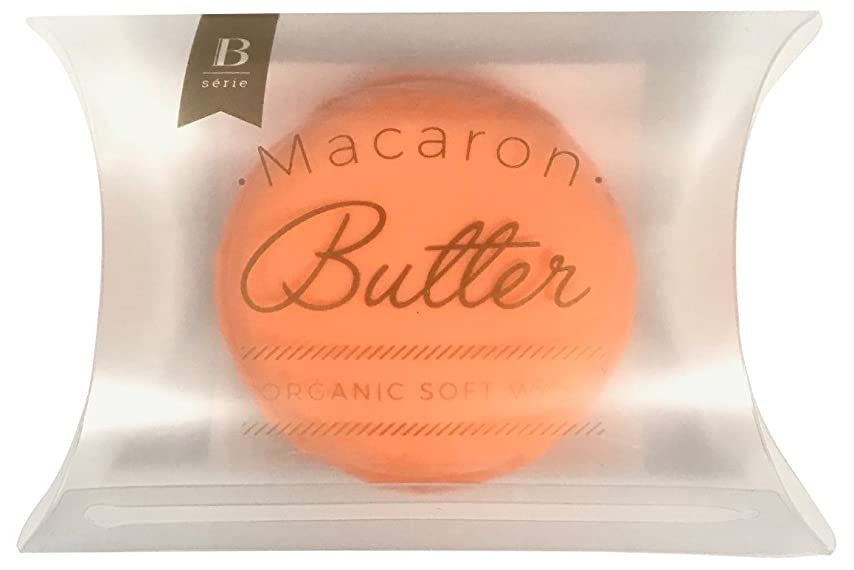 そして実証する東部BRY(ブライ) ビーセーリエ マカロンバター O オレンジ&イランイラン 20g