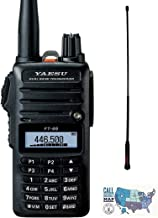 Radio and Accessory Bundle - 3 Items - Includes Yaesu FT-65R 5W VHF/UHF Dualband Handheld Transceiver, Diamond High-Gain Antenna and Ham Guides TM Quick Reference Card