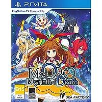 MeiQ: Labyrinth of Death (輸入版:北米) - PS Vita