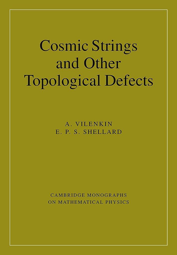 ペパーミントジャニスむしゃむしゃCosmic Strings and Other Topological Defects (Cambridge Monographs on Mathematical Physics)
