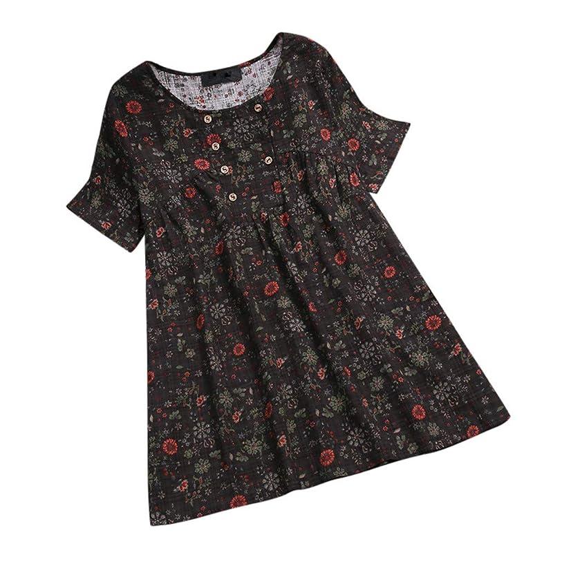 通路耐えられないなのでレディース tシャツ プラスサイズ 半袖 丸首 花柄 ボタン ビンテージ チュニック トップス 短いドレス ブラウス 人気 夏服 快適な 軽い 柔らかい かっこいい ワイシャツ カジュアル シンプル オシャレ 春夏秋 対応
