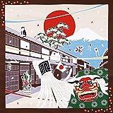 Geschenkpapier Kyoto Traditionelle Furoshiki (Japanische,