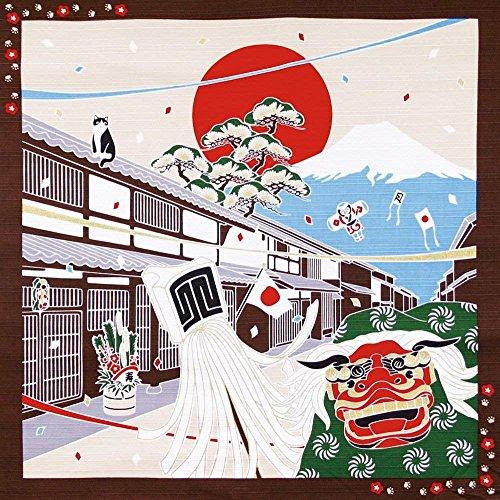 Kyoto tradicional Furoshiki (japonés de regalo gamuza) con un gato tama en día de año nuevo Maeda Senko