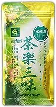 かのや深蒸し茶 茶楽三味(ちゃらくさんみ) 100g 農薬不使用栽培茶 ゆたかみどり 大井早生 ブレンド