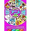 ドキドキワクワク たのしいアニメ大集結スペシャル ミッキー トム&ジェリー ドナルド バッグス・バニー DVD2枚組 MOK-005