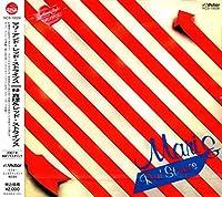 Mari & Red Stripes