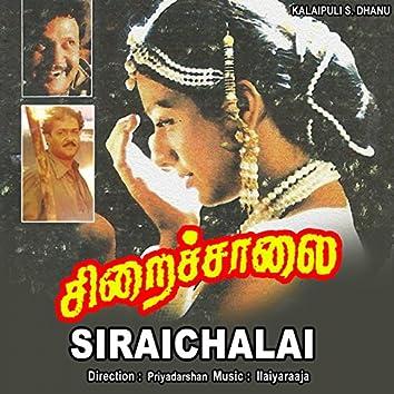 Siraichalai (Original Motion Picture Soundtrack)