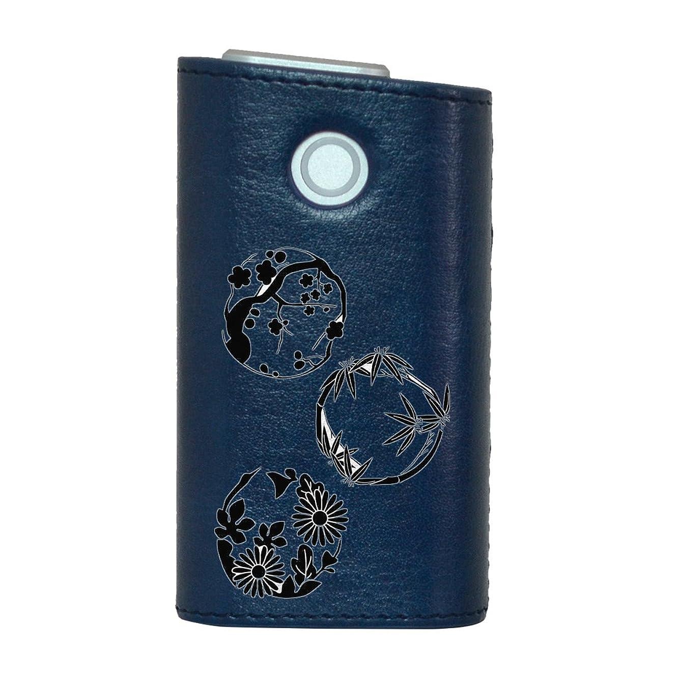 添加インタラクションアクセサリーglo グロー グロウ 専用 レザーケース レザーカバー タバコ ケース カバー 合皮 ハードケース カバー 収納 デザイン 革 皮 BLUE ブルー 和柄 和風 花 014441