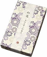 線香・お香・和遊 平箱(ラベンダーの香り)