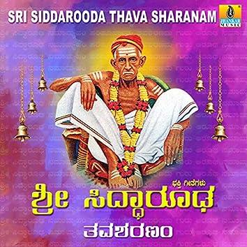 Sri Siddarooda Thava Sharanam