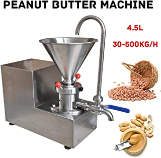110V 2200W 4.5L 30-500kg/h Soybean Milk Peanut Butter Colloid Mill Grinder Colloid Machine