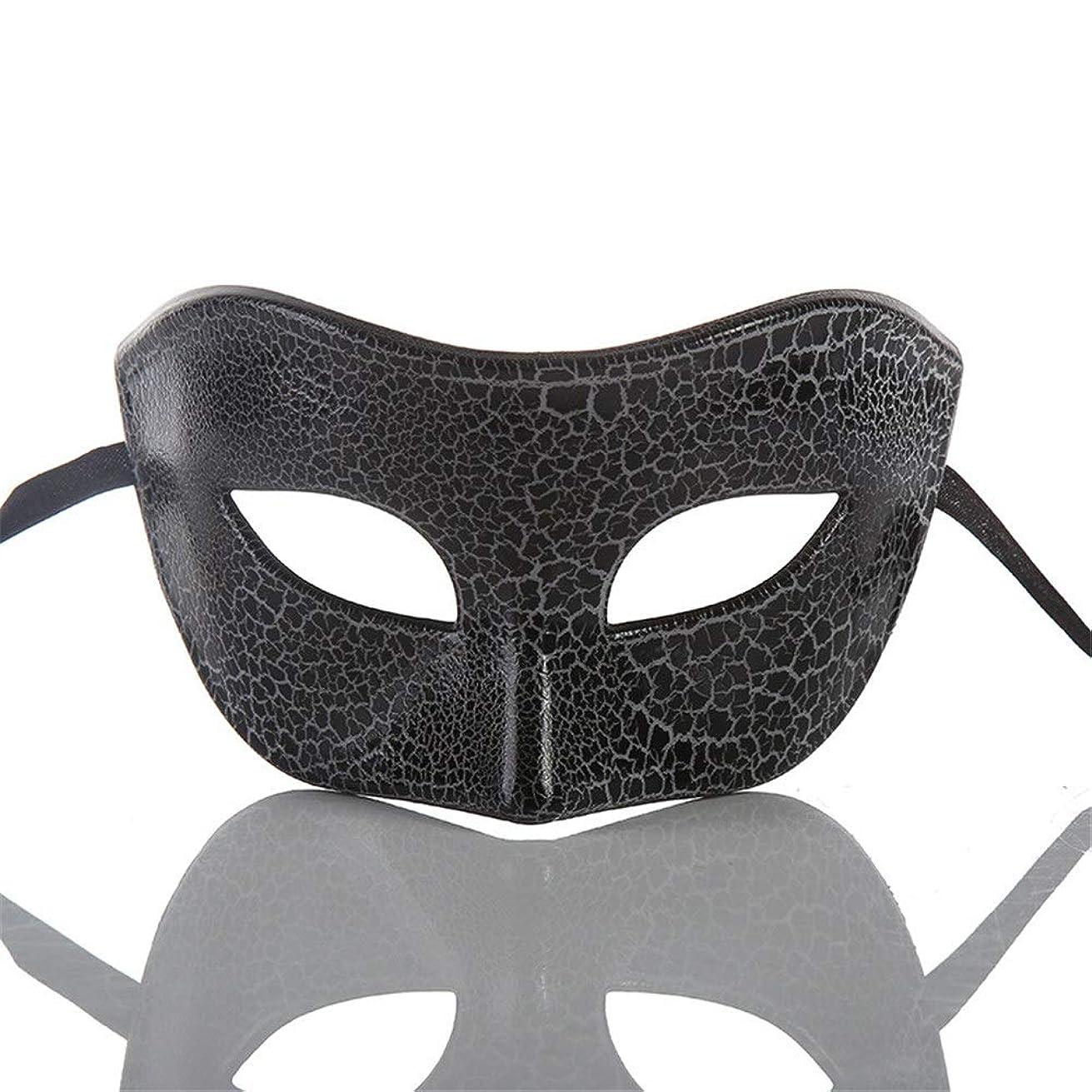 誰も登山家すきダンスマスク ハーフマスク新しいハロウィーンマスク仮装レトロコスプレメイクナイトクラブマスク雰囲気クリスマスお祝いプラスチックマスク ホリデーパーティー用品 (色 : ブラック, サイズ : 16.5x8cm)