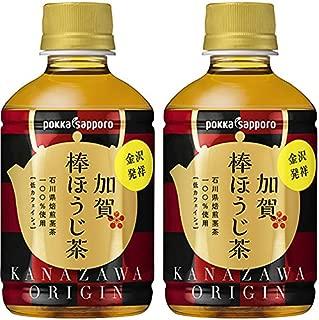 ポッカ 加賀棒ほうじ茶 275ml × 48本 (2ケース) ペットボトル