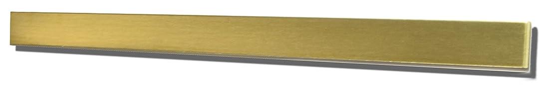RMP Stamping Blanks, 3/8 Inch x 6 Inch Bracelet Blank, 20 GA (.032) 260 Brass W/PVC Coating - 10/pk