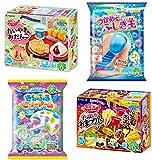Kracie Popin Cookin DIY Candy Set 4 Kits Fun Festival Dulces Japoneses Jelly Dome Extrañas Bolas de gelatina