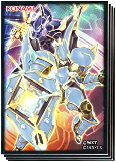 Yugioh Card Sleeves - Cyberse Link [70ct]